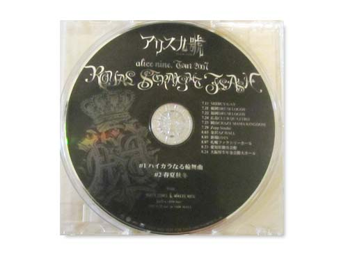 Tour 2007 ROYAL STRAIGHT FLASH[会場配布DVD]/アリス九號(Alice Nine)
