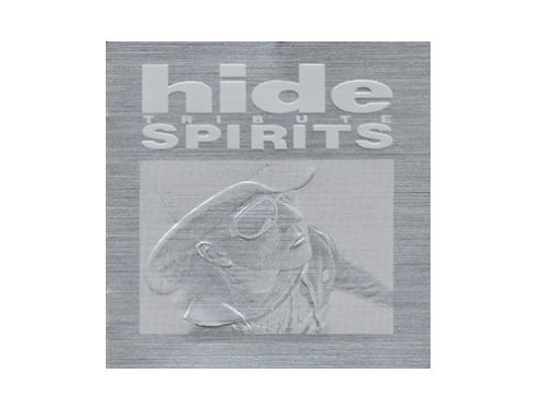 hide TRIBUTE SPIRITS/オムニバス(hide)