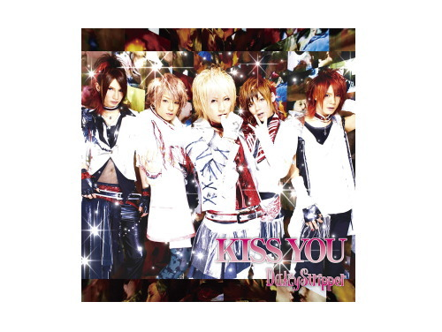 KISS YOU Aタイプ[限定CD]/DaizyStripper